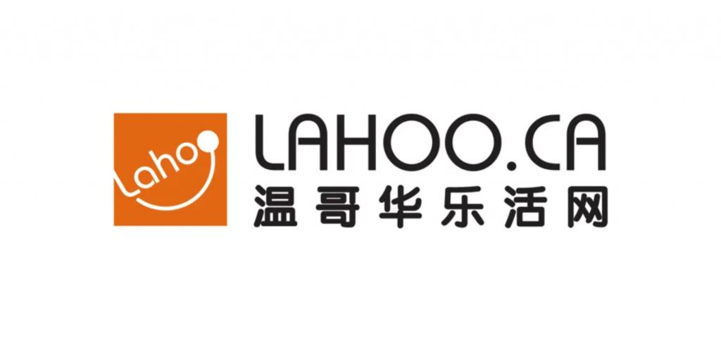 """/5温哥华人在看的中文广告,你知道该在哪里投放吗?(线上篇)"""""""